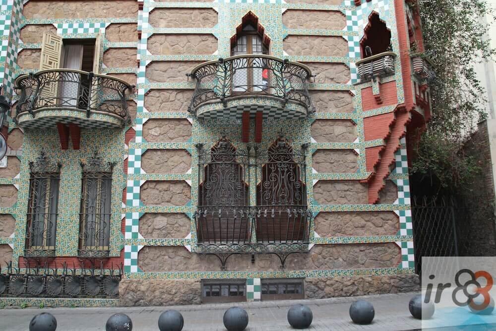 facade Casa Vicens