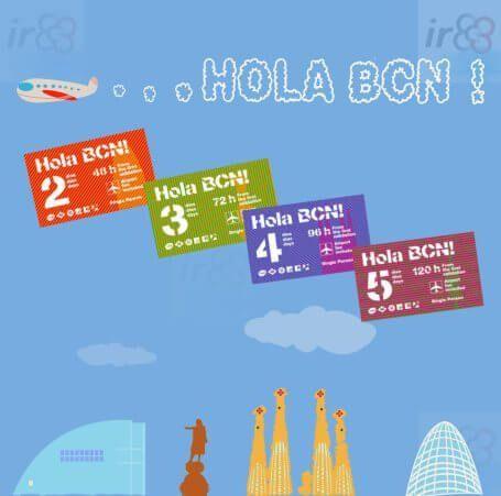 Hola BCN 4 days
