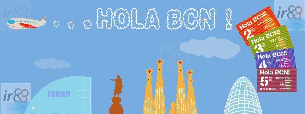 Hola BCN Barcelona Transport Card